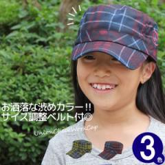 帽子 子供用 キャップ キッズ 秋冬 春 CAP 男の子 女の子 チェック柄 / キッズ UnionCheckワークキャップ