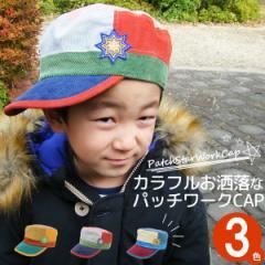 帽子 キッズ ワークキャップ 子供用 キャップ 秋冬 CAP 男の子 女の子 サイズ調節 パッチワーク / キッズ パッチSTARワークキャップ