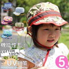 キャップ キッズ 子供 帽子 ワークキャップ アウトドア Polygiene 男の子 女の子 あご紐 / キッズ POKEPOKEコンパクトキャップ