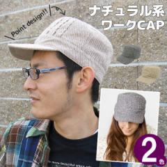 帽子 CAP [メール便可] メンズ レディース 春 秋 冬 WORK シンプル ウール 男女兼用 / ツイード3タックキャップ [M便 9/8]1