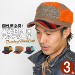 ワークキャップ メンズ 帽子 秋冬 CAP ボーダー キャップ シンプル ツイード サイズ調整 / PATCHOUTワークキャップ