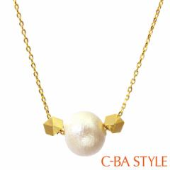 C-BA STYLE (シーバスタイル) ~First ファースト~ ネックレス レディース コットンパール  ゴールド キスカ カラー メール便