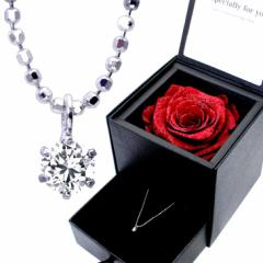 ネックレス レディース 1粒 ダイヤモンド 0.1ct 6本爪 ダイヤ モンド ローズボックス 付 誕生日プレゼント 女性 送料無料