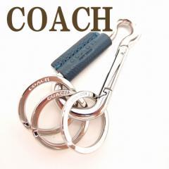 コーチ COACH キーリング メンズ キーホルダー カラビナ レディース 64769DDE【tem_b】【tem_new】【tem_hit】