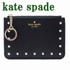 ケイトスペード KateSpade キーケース キーリング コインケース カードケース レディース WLRU4918-001【tem_b】【tem_new】【tem_hit】