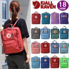 フェールラーベン バッグ カンケン リュック 23510 ナップサック デイバック 2WAYバッグ カンケンバッグ FJALL RAVEN 通学 ag-932300