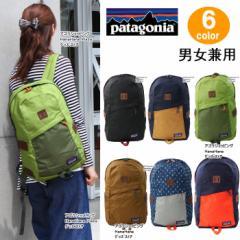 パタゴニア patagonia バッグ 48020 アイアンウッド 20L IRONWOOD フロント斜めポケット バックパック ag-853100