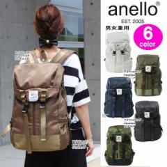 アネロ anello リュック AT28391  光沢ナイロン リュックサック デイパック バックパック 通学 男女兼用 ag-854300