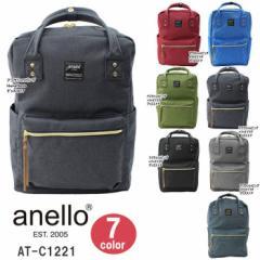 アネロ anello リュック AT-C1221 杢調 スクエア...