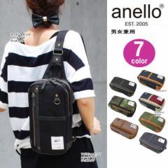アネロ anello リュック AU-A0213 ポリキャン×ポリスエード ボディバッグ ヒップバッグ アウトドア 男女兼用 ag-855000