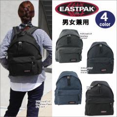 イーストパック バッグ EK620 PADDED PAKR 24L リュック バッグパック デイバッグ 男女兼用 EASTPAK ag-871500