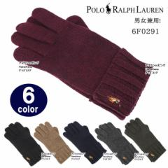 ポロ ラルフローレン 手袋 6F0291 ポニー刺繍 ウール ポニー グローブ 全6色 POLO RALPH LAUREN ag-878800