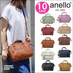 アネロ anello バッグ AT-H1021 合皮 がま口 ミニ ショルダーバッグ ハンドバッグ お揃い 親子 マザー ミニ 斜めがけ ag-882700