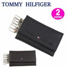 トミーヒルフィガー キーケース 31TL17X005 ブラック/ブラウン  型押しロゴ レザー 6連フック TOMMY HILFIGER 2カラー ag-885700