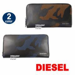 ディーゼル DIESEL 財布 CAMOU DRILL ラウンドファスナー X04370 H5254 H6095 長財布 メンズ レディース 送料無料 ag-886000