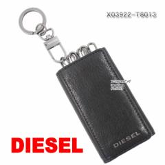 ディーゼル キーケース X03922 T8013 シルバーロゴ 6連フック GOAT LEATHER ゴート レザー メンズ レディース DIESEL ag-886300