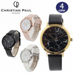 クリスチャンポール Christian Paul  腕時計 MARB...
