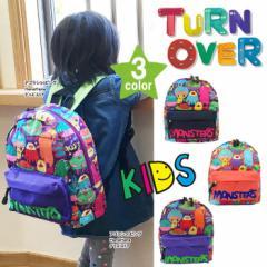 ターンオーバー バッグ リュック キッズ ベビー TURN OVER K-577 モンスターデイパック Kids 遠足 子供 Sサイズ ag-902400