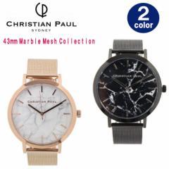 クリスチャンポール Christian Paul  腕時計 MRM ...