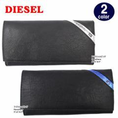 ディーゼル DIESEL 財布  X03608 P1221 H6168 H61...