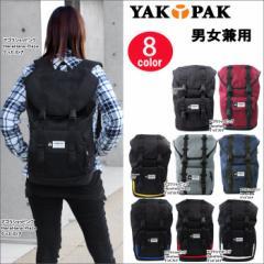 YAKPAK ヤックパック バッグ リュック YP1014 YP1014NS 内部巾着絞りデザイン デイバッグ バックパック リュックサック ag-897600