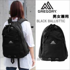 グレゴリー バッグ リュック 65164 0440  BLACK BALLISTIC ブラック バリスティック GREGORY バッグパック  デイバッグ ag-900800