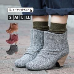 【特別送料無料!】zootie ブーツ S/M/L/LL ブーティー レディース 靴 ハイヒール チェック 美脚 /MUTEKINO クシュクシュ ショートブーツ