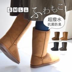 【特別送料無料!】zootie|レディース ブーツ ムートン 秋冬/フェイクムートン ミドルブーツ