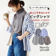 Merrily|ビッグシャツ/レディース トップス シャツ ブラウス/セレクト フランネルファブリック ビッグシャツ[インナーボア]