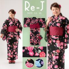 [LL.4L]浴衣 3点セット 朝顔 花 店内3,000円で送料無料 大きいサイズ レディース Re-J(リジェイ)