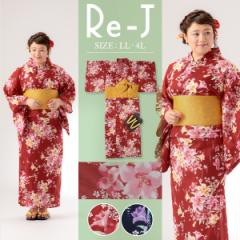 [LL.4L]浴衣 3点セット 百合 花 店内3,000円で送料無料 大きいサイズ レディース Re-J(リジェイ)