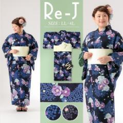 [LL.4L]浴衣 3点セット 椿 花 店内3,000円で送料無料 大きいサイズ レディース Re-J(リジェイ)