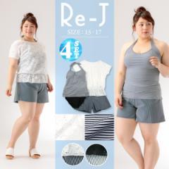 [15.17]タンキニ 水着 Tシャツ付き ボトム付き 水着セット 店内3,000円で送料無料 大きいサイズ レディース Re-J(リジェイ)
