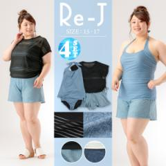 [15.17]水着 タンキニ Tシャツ付き ボトム付き 水着セット 店内3,000円で送料無料 大きいサイズ レディース Re-J(リジェイ)
