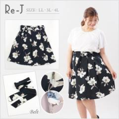 [LL.3L.4L]スカート 花柄  ベルト付き 店内3,000円で送料無料 大きいサイズ レディース SUPURE(スプル)