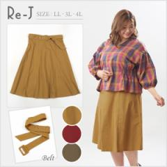 [LL.3L.4L]スカート 6ハギ 共布ベルト 店内3,000円で送料無料 大きいサイズ レディース SUPURE(スプル)