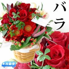 冷蔵便でお届け 送料無料 ナチュラル可愛い♪バラと季節の生花アレンジメント*〜7カラーから選べます【画像配信】誕生日 プレゼント 花