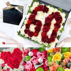 冷蔵便でお届け 生花 ボックスフラワーhana cube◆グランデ(大)◆ 母の日 アレンジメント ギフト 花 誕生日 プレゼント 女性 母 友達
