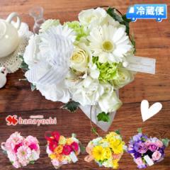 冷蔵便でお届け 生花 アレンジメントフラワー 送料無料 ハート型 フラワーアレンジメント 結婚祝い  誕生日 プレゼント 母 彼女 花 母の