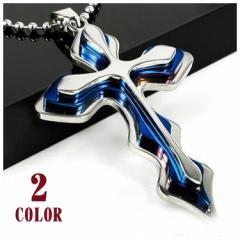 メンズネックレス ペンダント メンズアクセサリー 男性用 十字架 クロスネックレス シルバーカラー カッコイ