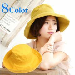帽子 ハット つば広帽 折り畳み レディース ツバ広帽 あご紐付き 日焼け予防 日焼け防止 紫外線対策 UV