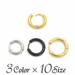 フープピアス リングピアス 単品 メンズ レディース アクセサリー シンプル おしゃれ シルバーカラー ゴールドカラー