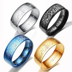 指輪 リング メンズ レディース おしゃれ カジュアル 文字入り アクセサリー シンプル 小物 雑貨 プレゼント 誕生日