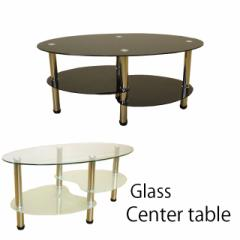 ガラステーブル 2色対応 スタイリッシュガラステーブル ガラステーブル テーブル ローテーブ