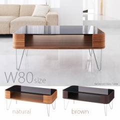 【代引不可】 曲げ木ガラステーブル 幅80cm 2色対応 幅80cmタイプ テーブル ローテーブル センタ