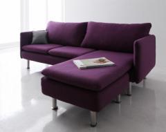モダンデザインコーナーカウチソファ 4色対応 都会派デザインコーナーソファ! コーナーカウ