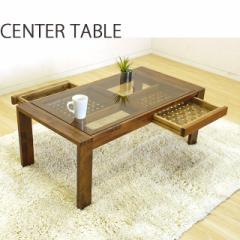 センターテーブル ブラウン モダンデザイン ガラステーブル コレクションテーブル ローテーブ