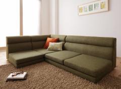 フロアコーナーソファ 3色対応 お部屋を広く見せるロータイプ! フロアソファ コーナーソファ