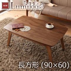 北欧デザインこたつテーブル 長方形 90×60 ぬくもり溢れる、北欧デザイン♪ こたつテーブル テ
