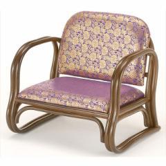 籐金襴思いやり座椅子 ロータイプ S-130B ブラウン 籐 籐家具 座椅子 椅子 イス 和風リビングル